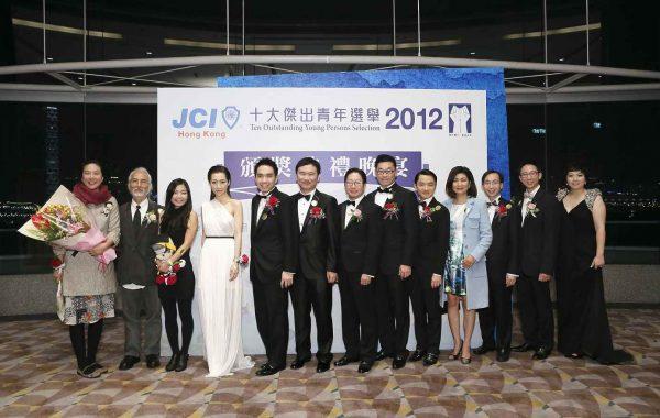 2012 頒獎典禮晚宴