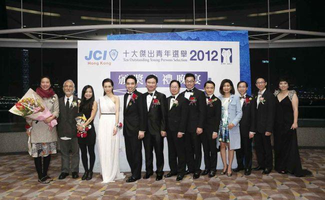 Banquet 2012 (1)