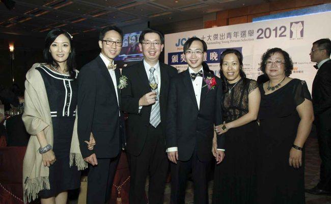 Banquet 2012 (11)