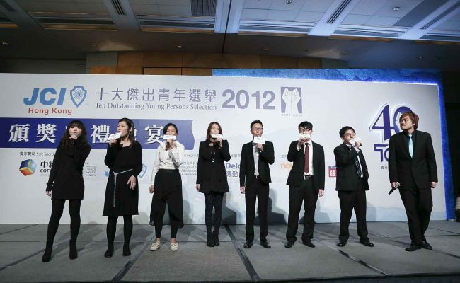 Banquet 2012 (8)