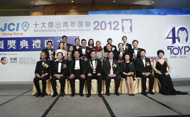 Banquet 2012 (9)