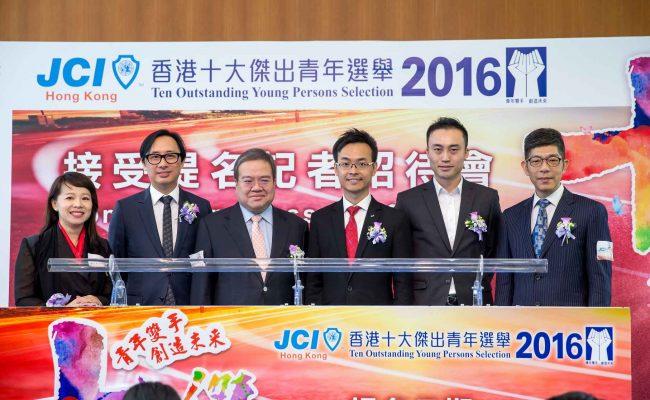 Opening 2016 (1)