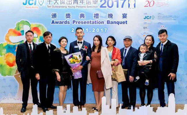 banquet 2017 (1)