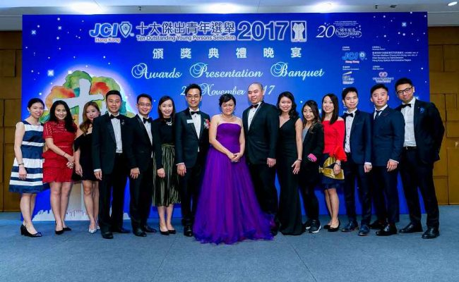 banquet 2017 (3)