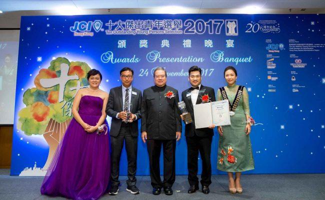 banquet 2017 (6)