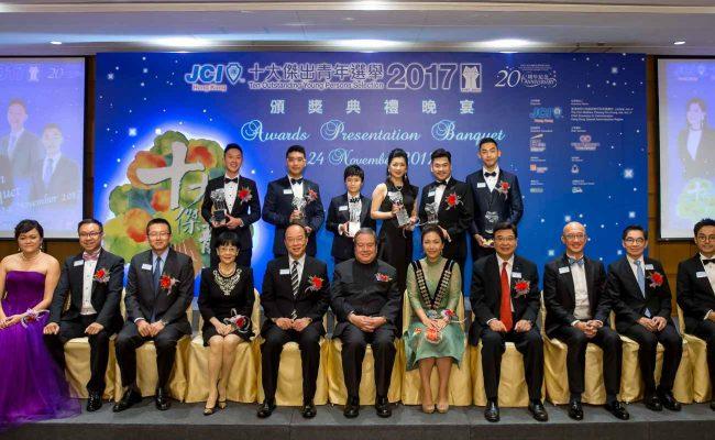 banquet 2017 (7)
