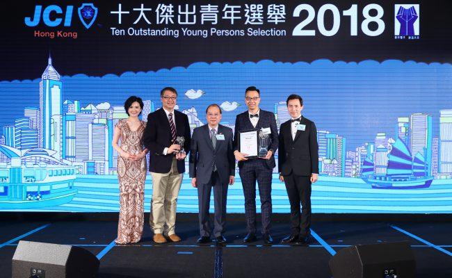 award (8)