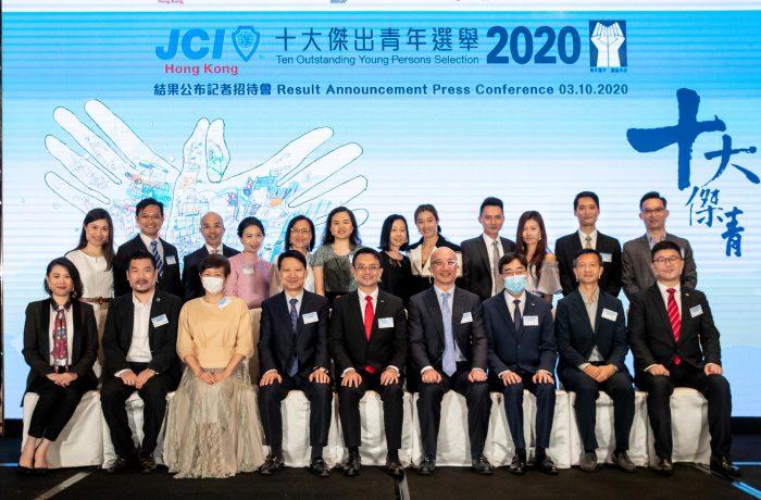 (中文) 2020 結果公布記者招待會